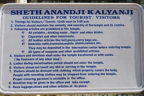 Kumbhariya Jain Temple