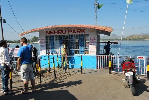 Nehru Park Boats