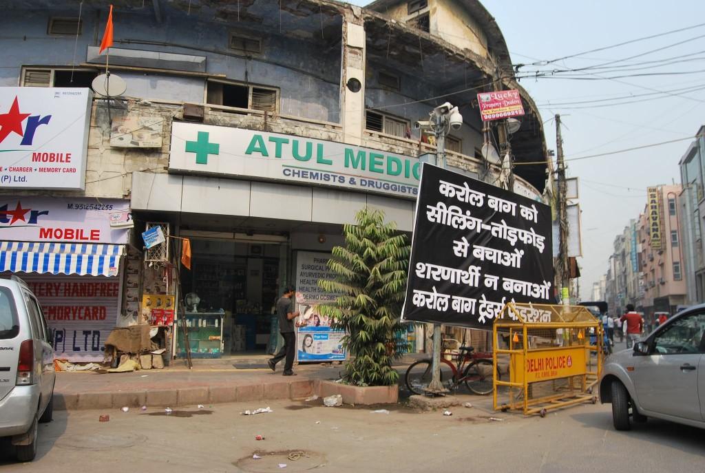 Farmacia india