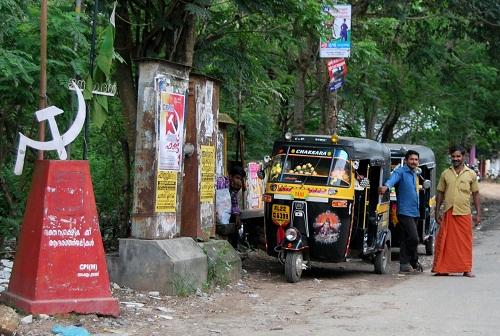 CPI Kerala