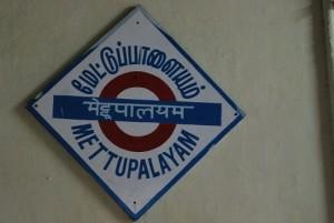 Mettupalayam station