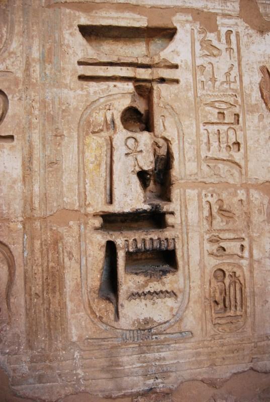 Escursione Luxor Cartiglio