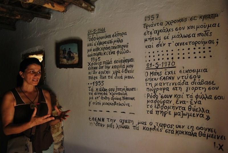 lychnostatis poesia greca
