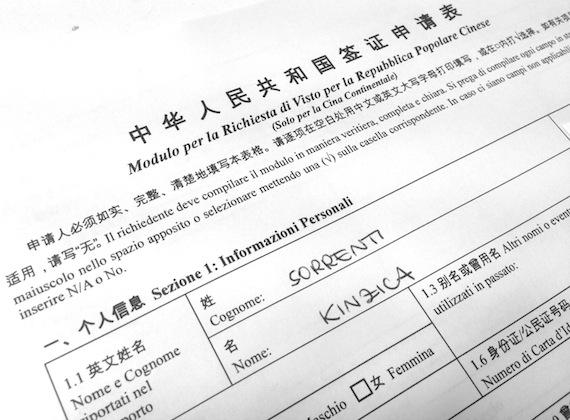 Modulo Visto Cina
